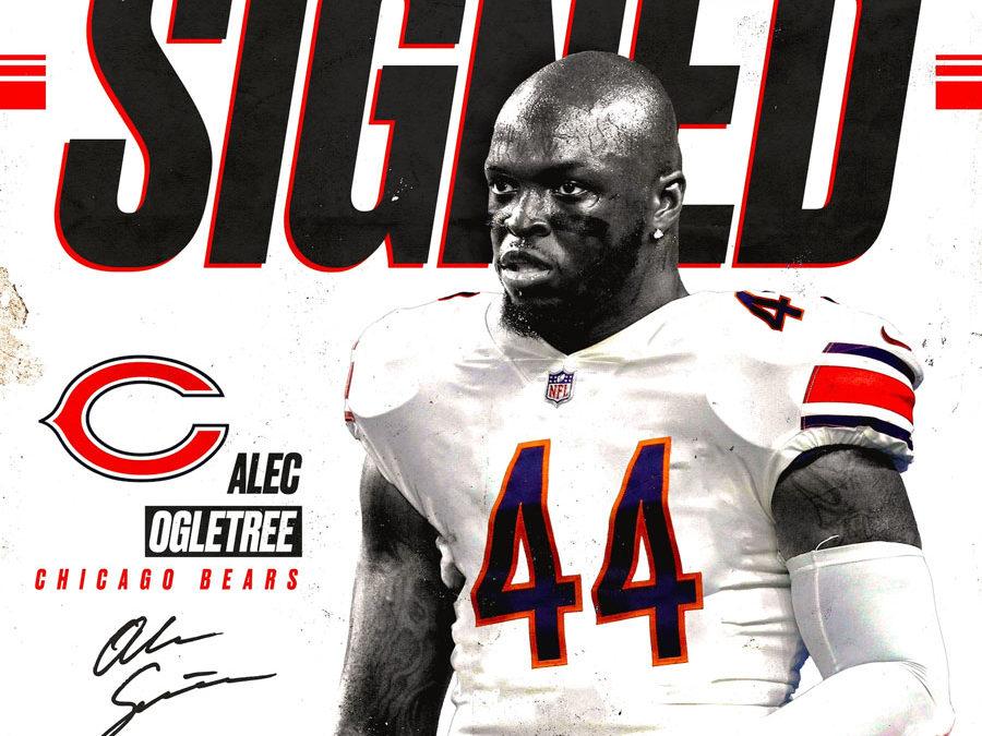 Signed – Alec Ogletree